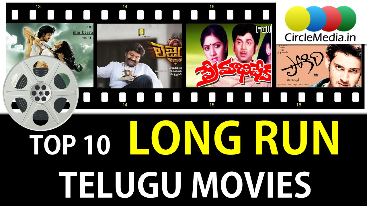 Top 10 Long Run Telugu Movies Of All Time | 1000 Days Telugu Movies | CircleMedia.in