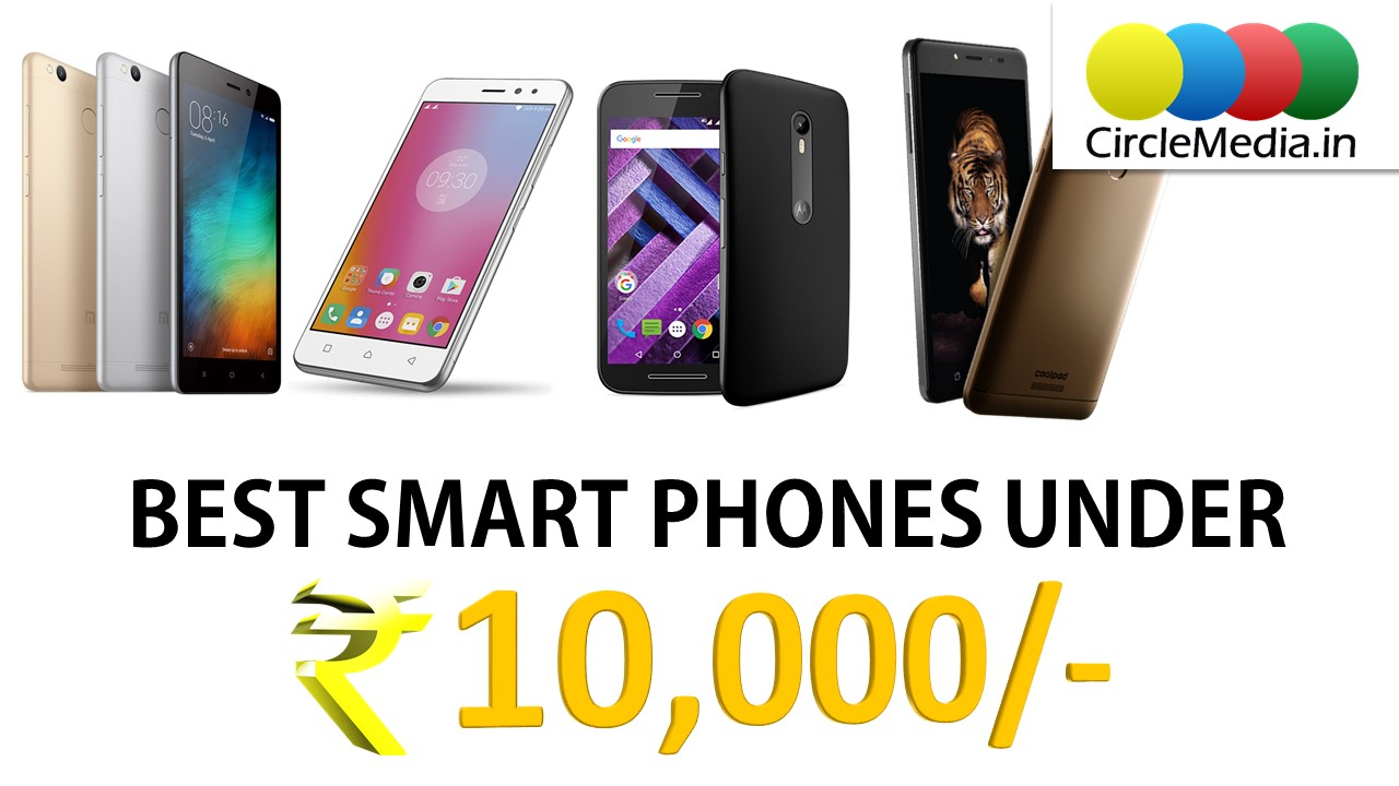 Top 10 Budget smart phones under 10000 rupees | Best Budget Mobile Phones 4g VoLTE | CircleMedia.in