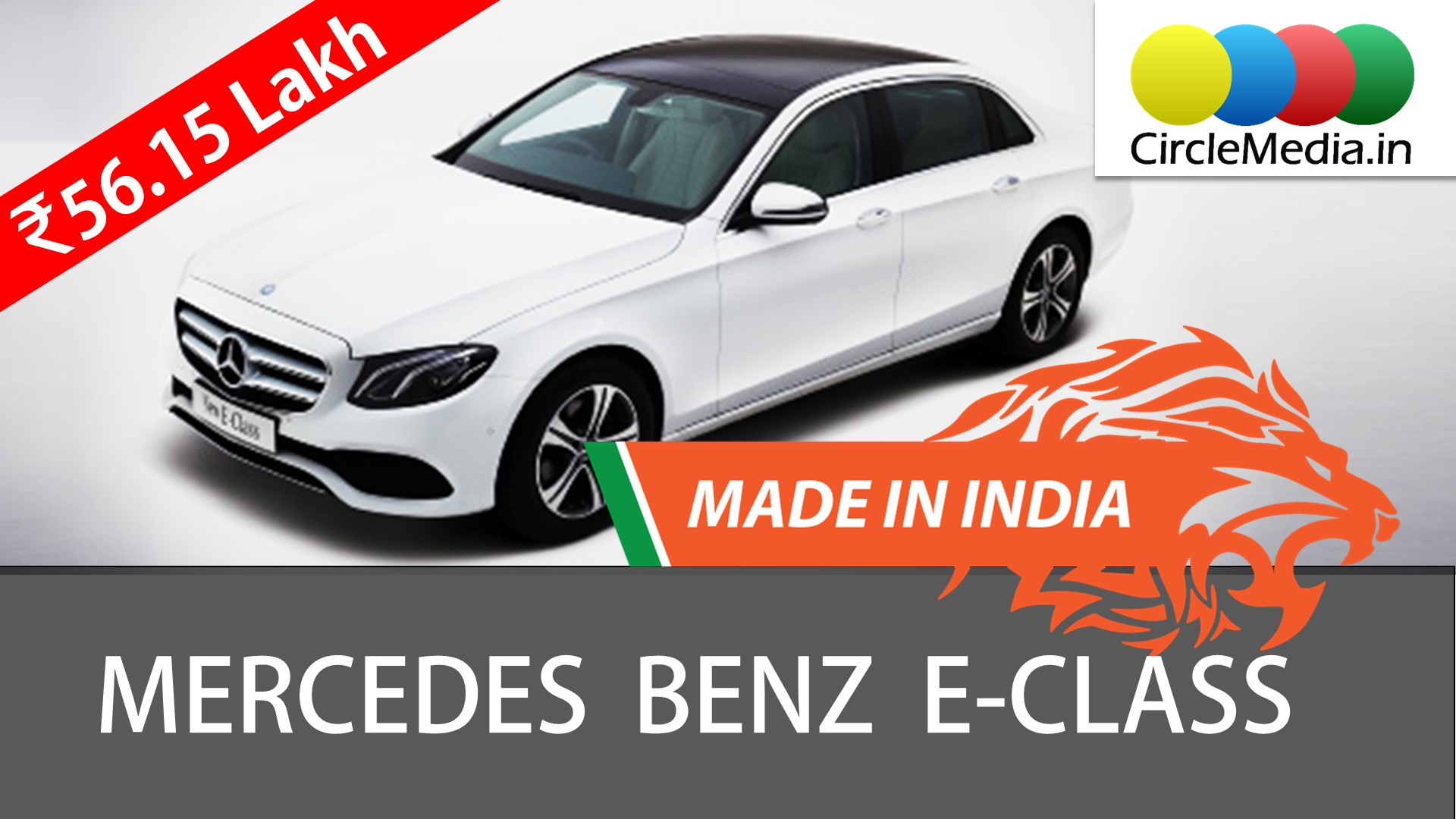 NEW Mercedes E-Class 2017 | Made In India | Price and Features of  Mercedes E-Class | CircleMedia.in